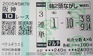 050507han10R.jpg