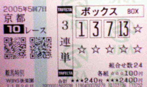 050507kyo10R.jpg