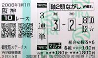 060101han10R.jpg