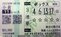 060101kok11R.jpg