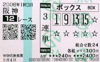 060103han12R.jpg
