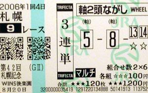 060104sap09R02.jpg