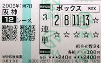 060107han12R.jpg