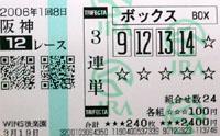 060108han12R.jpg