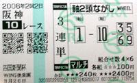 060202han10R.jpg