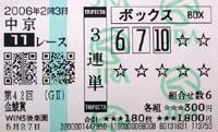060203chu11R.jpg