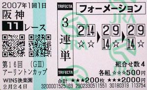 070101han11R.jpg