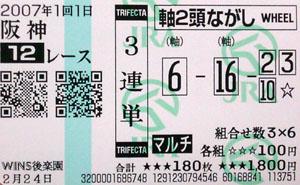 070101han12R.jpg