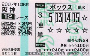 070106han12R.jpg