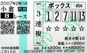 070201kok08R.jpg