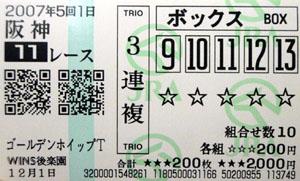 070501han11R.jpg