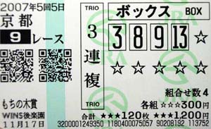 070505kyo09R.jpg