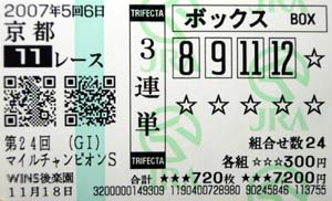 070506kyo11R.jpg