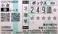 0812_01.jpg