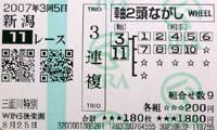 0825_01.jpg