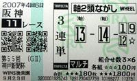 0923_01.jpg