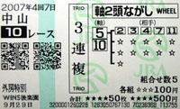 0929_01.jpg