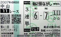 0930_02.jpg