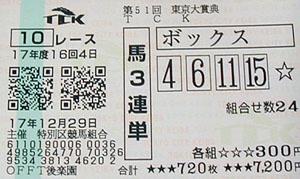 171604ooi10R02.jpg