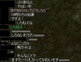 20060706013205.jpg