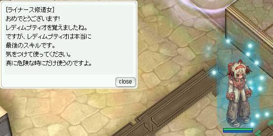 20060713063745.jpg