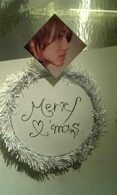 クリスマスメッセージ仁