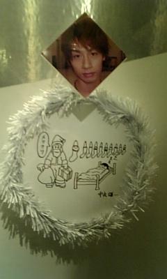 クリスマスメッセージ雄
