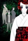 日本の地方の町(九州北部の架空の町)に住む、三人の中学生たち。彼らはそれぞれ、消し去ることの出来ない過去を持っていた。だから、なのか、また違う理由があるのか、三人は<現世>とは異なる世界、<幽世>(かく