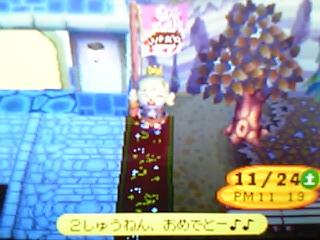 oimori-2nd-birthday2.jpg