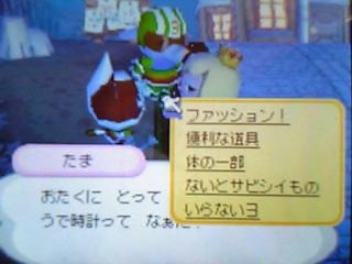 sinritest2_20071214102748.jpg
