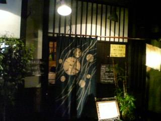 経堂のお店11.26