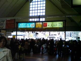 2008.1.6かまくら