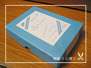 ohariko_009.jpg