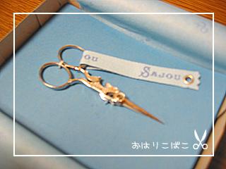 ohariko_010.jpg