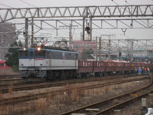 貨物列車 1