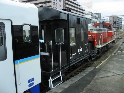 機関車・車掌車・MR800