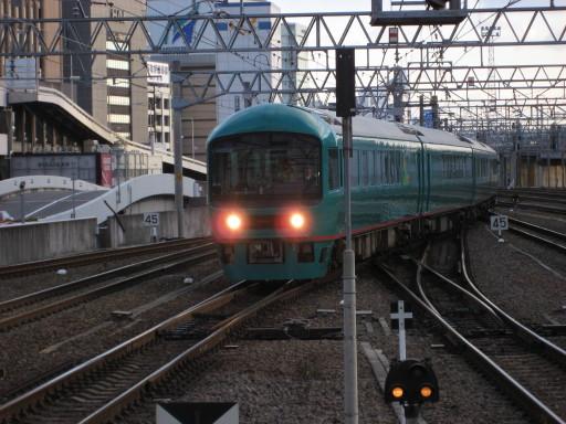 名古屋到着!