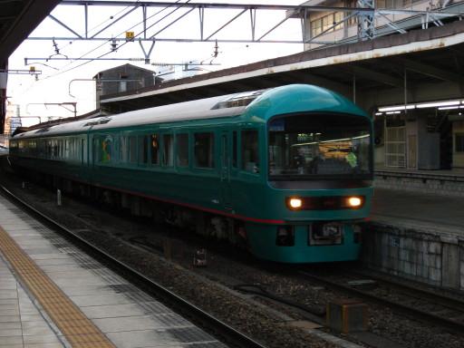 名古屋出発!