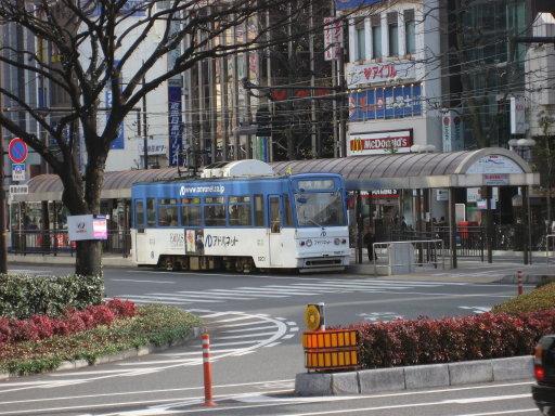 岡山市電発車前