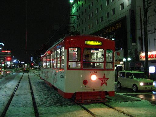 富山地鉄市内線