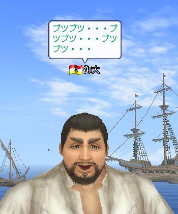 ontai_yorokobi.jpg