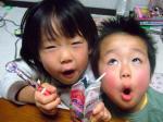 you&nobu変な顔20080101