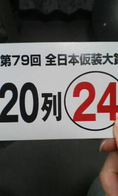 20080104181033.jpg