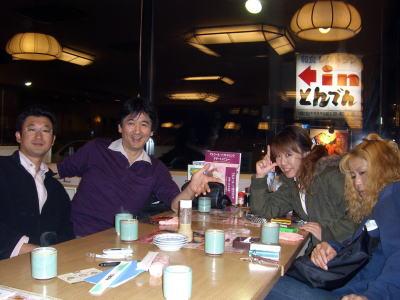 20071109管長野