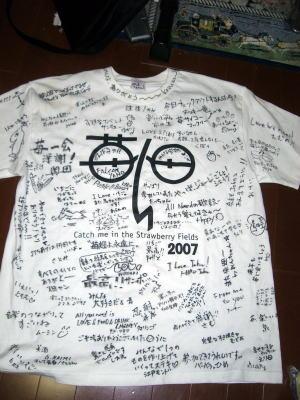 20071209Tシャツ