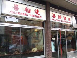 マンダリンキッチン