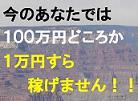 """情報商材レビュー:90日間""""マイトレ""""プログラム"""