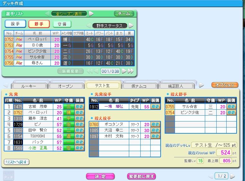 2008y01m02d_163920750.jpg