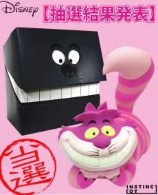 6-24-cheishier-pink-top.jpg
