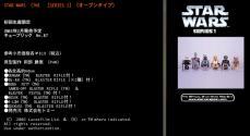 SW-KUB-series1.jpg